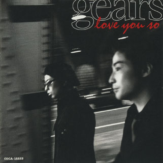 gears cd love you so front