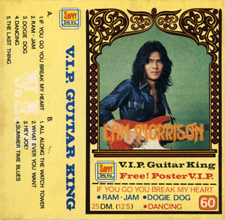 lam morisson audio tape vip guitar king