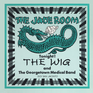 georgetown medical band lp the jade room front