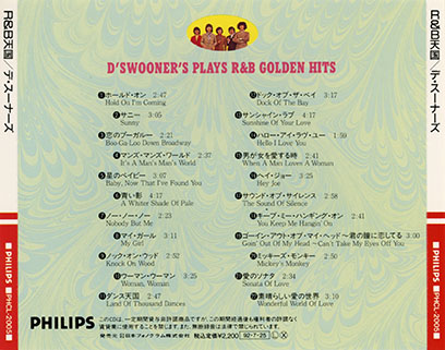 d'swooners cd RB heaven tray
