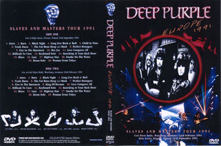 deep purple dvd live in poland 1991