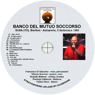 francesco di giacomo cd susa 1993 label