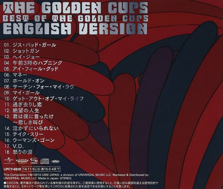 golden cups cd best of english version back