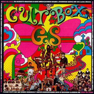 golden cups cd cult gs box front