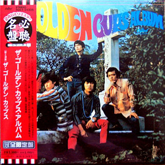 golden cups cd same toct 25335 front