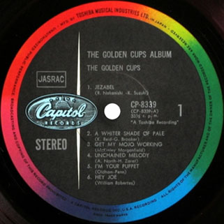 golden cups lp same label 1