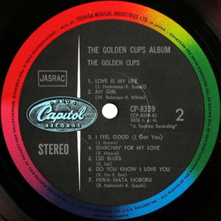 golden cups lp same label 2