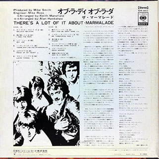 marmalade lp there's a lot of it about cbs japan back