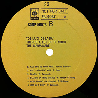 marmalade lp there's a lot of it about cbs japan label 2