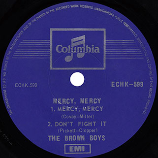 brown boys mercy mercy label 1