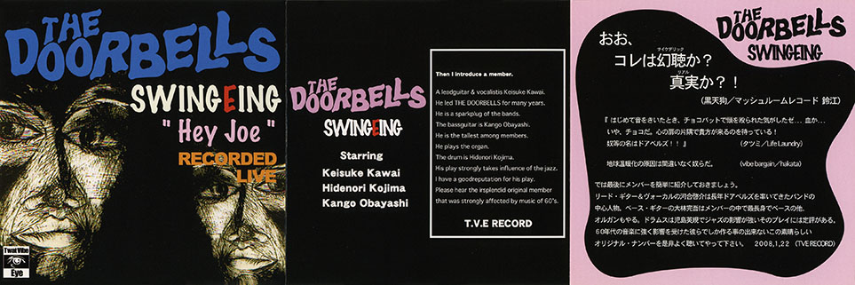 doorbells cd swingeing hey joe cover out