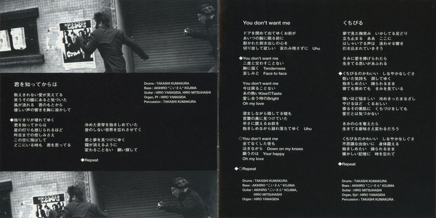 gears cd love you so booklet pages 6-7