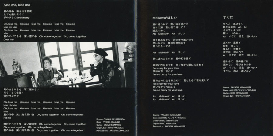 gears cd love you so booklet pages 12-13