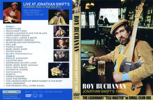 roy buchanan 1986 12 27 (actually 26) cambridge johanna cover